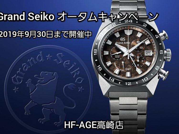 new style 80b26 35fae HF-AGE | 機械式腕時計の正規販売店 エイチエフエイジ